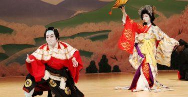 teatro japonês