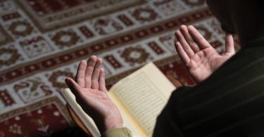 Significado de Alcorão